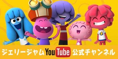 youtube_banner01